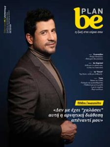 cover_44