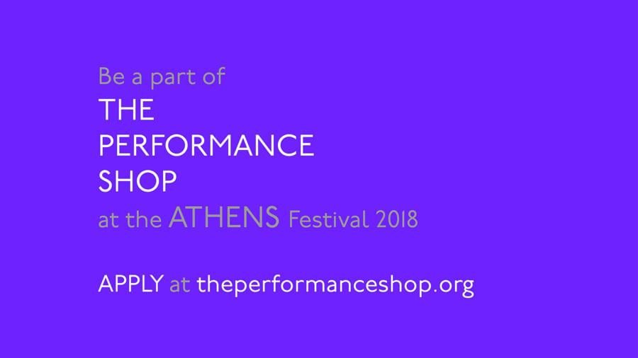 the-performance-shop2