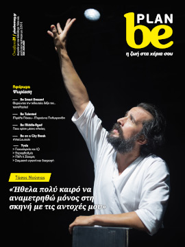 cover_29