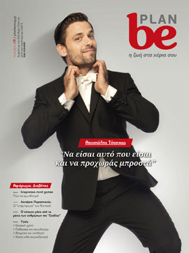 cover_19