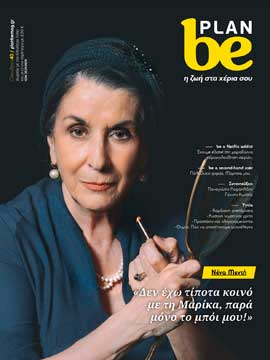 cover_40