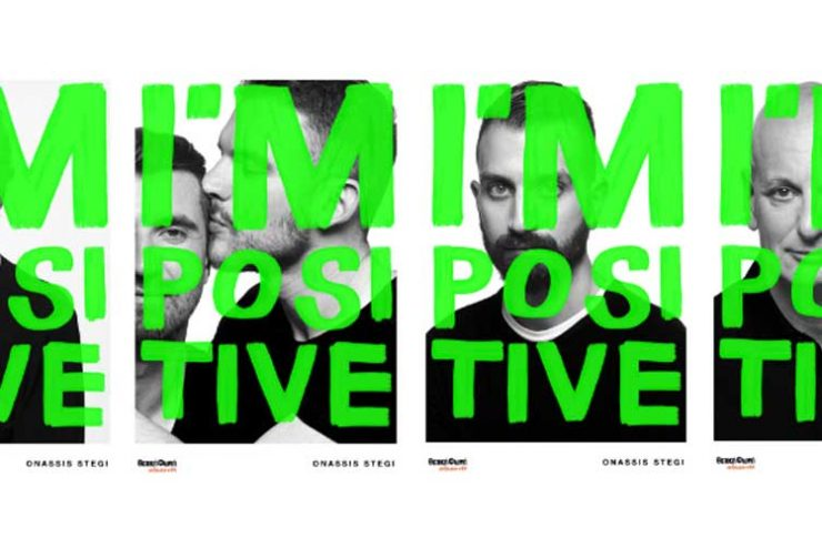 i-am-positive