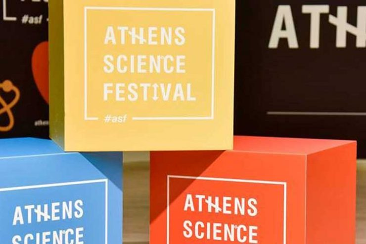 athens-science-festival