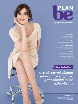 cover_42